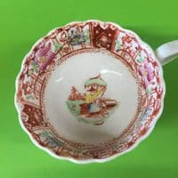 Antique oriental design cups and saucers